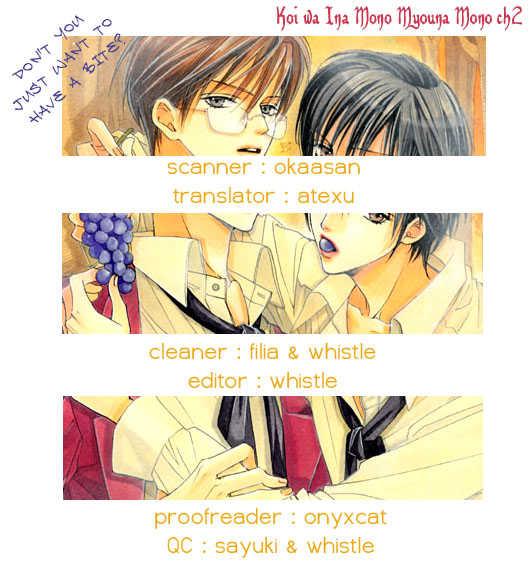 Koiha Ina Mono Mouna Mono 2 Page 2