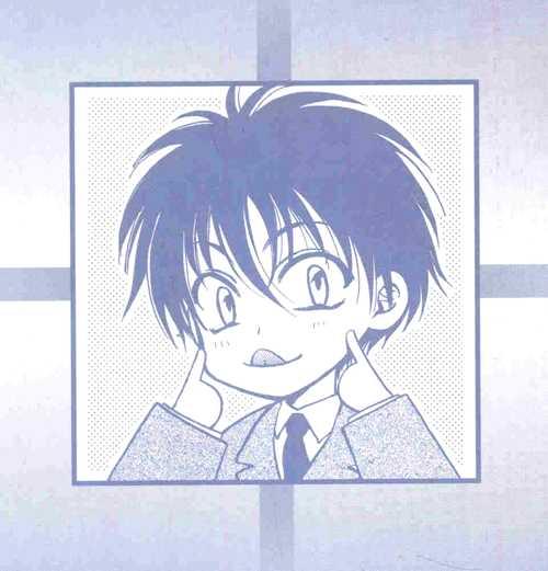 Koiha Ina Mono Mouna Mono 5 Page 2