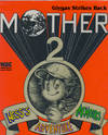 Mother 2: Giygas Strikes Back - Ness's Adventure Memoirs
