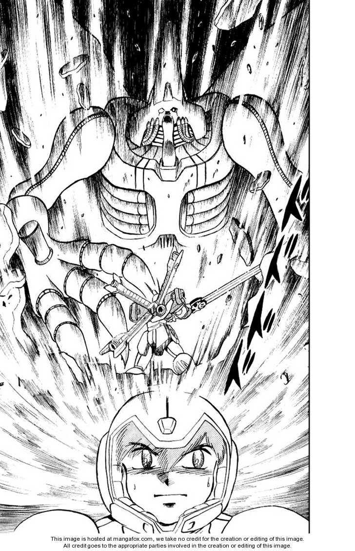 Mobile Suit Crossbone Gundam 5 Page 2