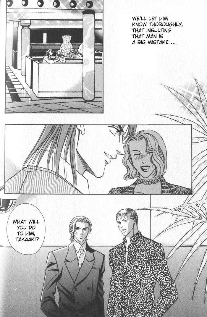 When a Man Loves a Man 2 Page 2