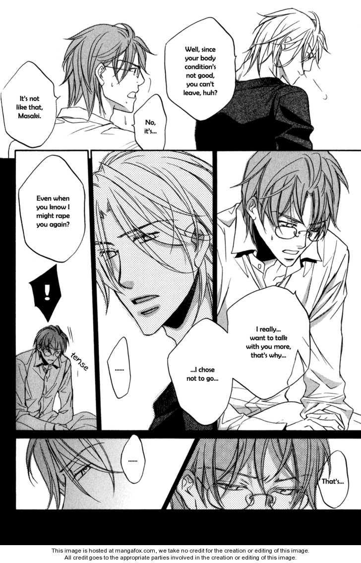 Koisuru Boukun 4.4 Page 2