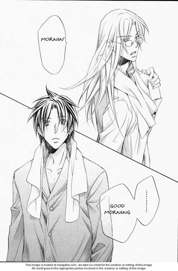 Koisuru Boukun 2 Page 2