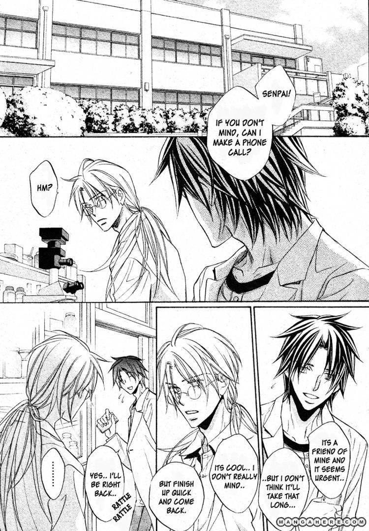 Koisuru Boukun 4 Page 2