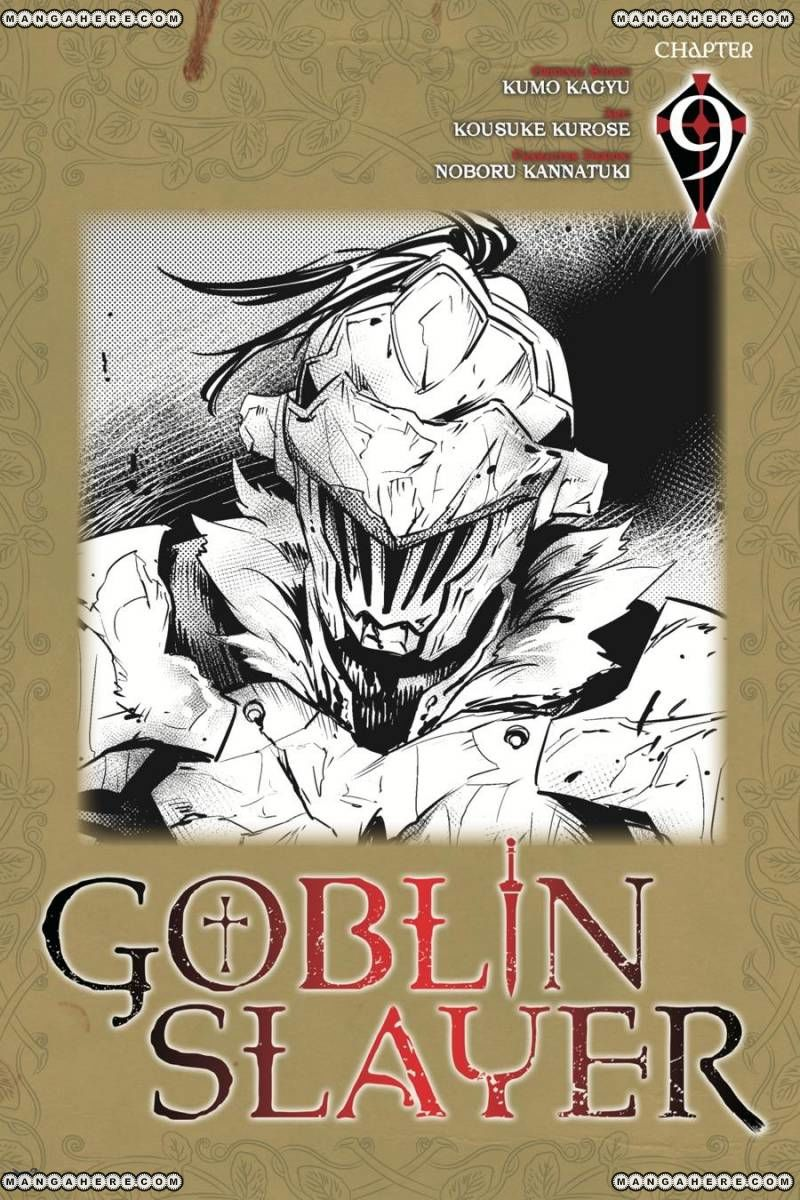 Goblin Slayer 9 Page 1