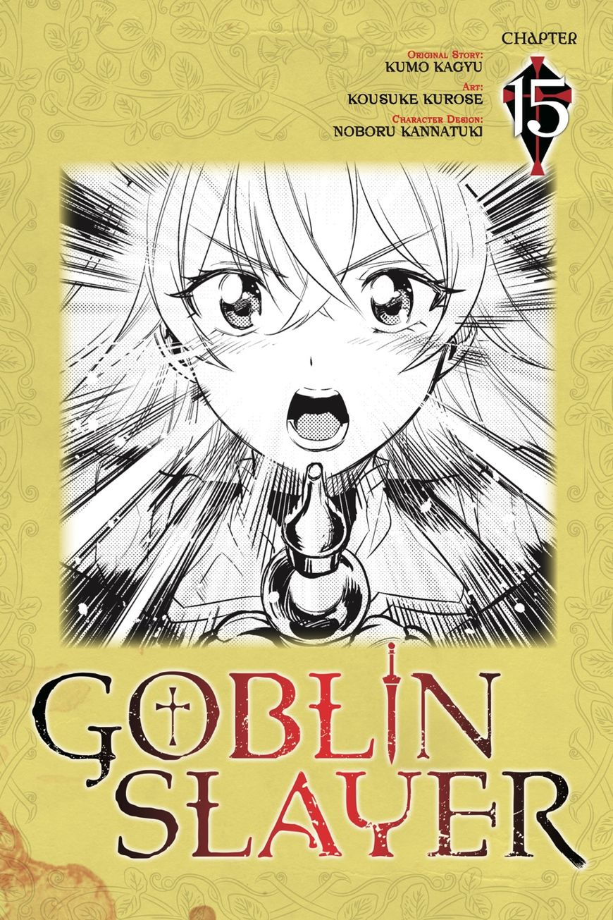 Goblin Slayer 15 Page 1
