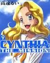 Cynthia the Mission
