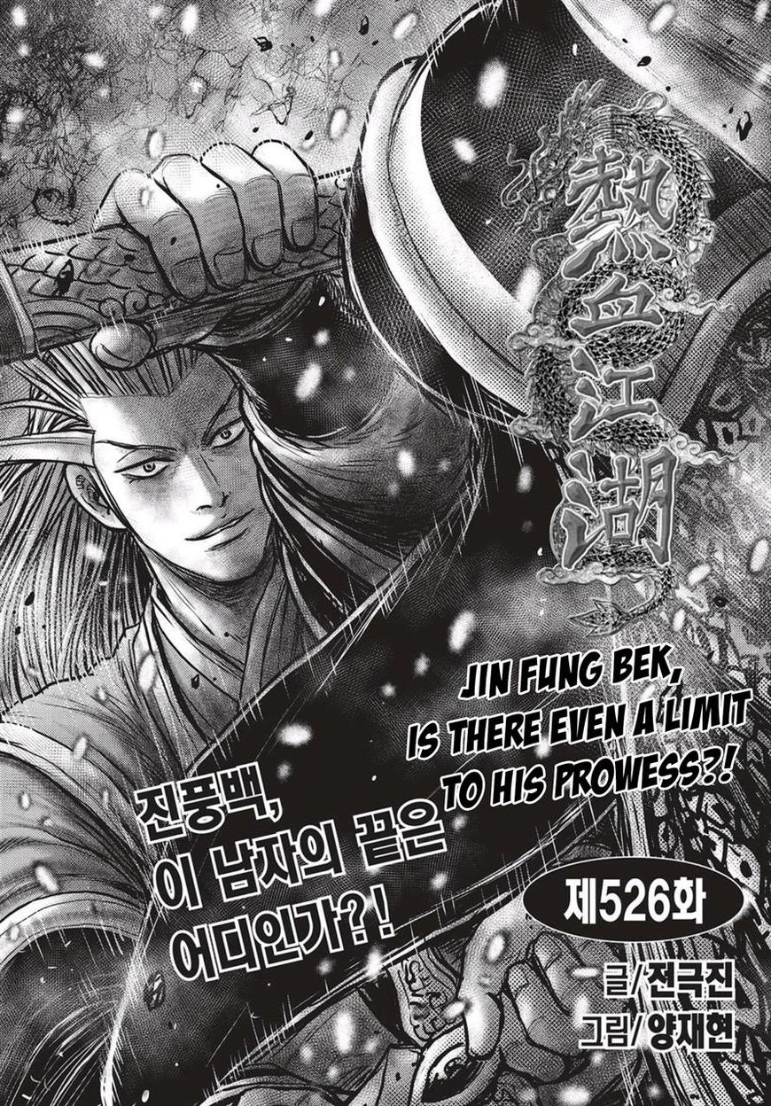 RULER OF THE LAND - Chapter 526 - 1