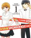 Web-ban Working!!