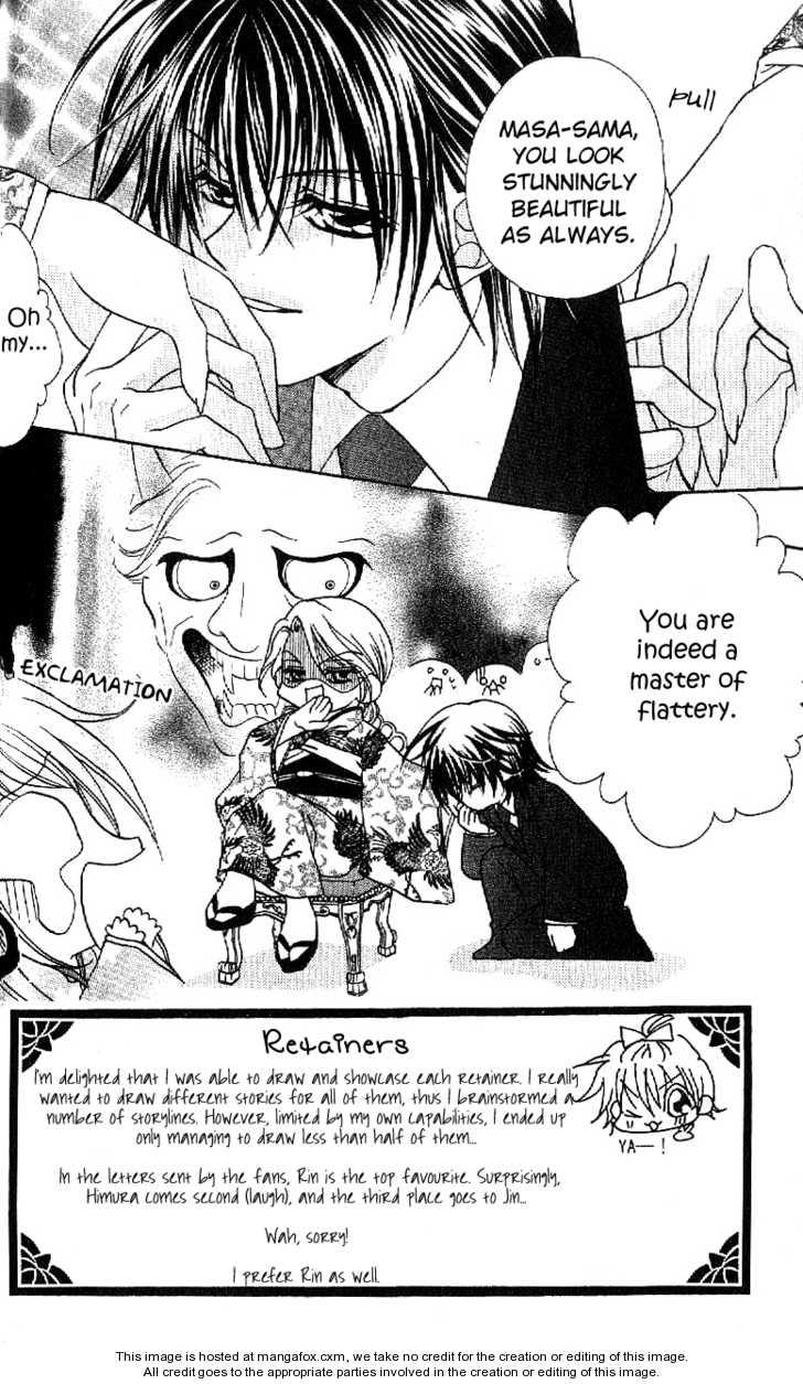 Kapo-n 16 Page 3