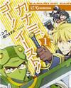 Log Horizon - Kanami, Go! East!