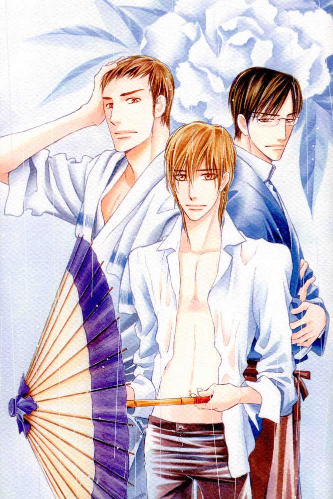 Koi no Tsumeato 1 Page 2