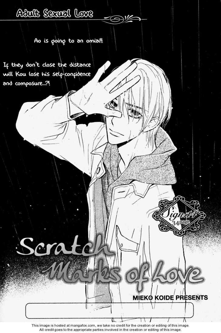 Koi no Tsumeato 14 Page 2