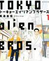 Tokyo Alien Brothers