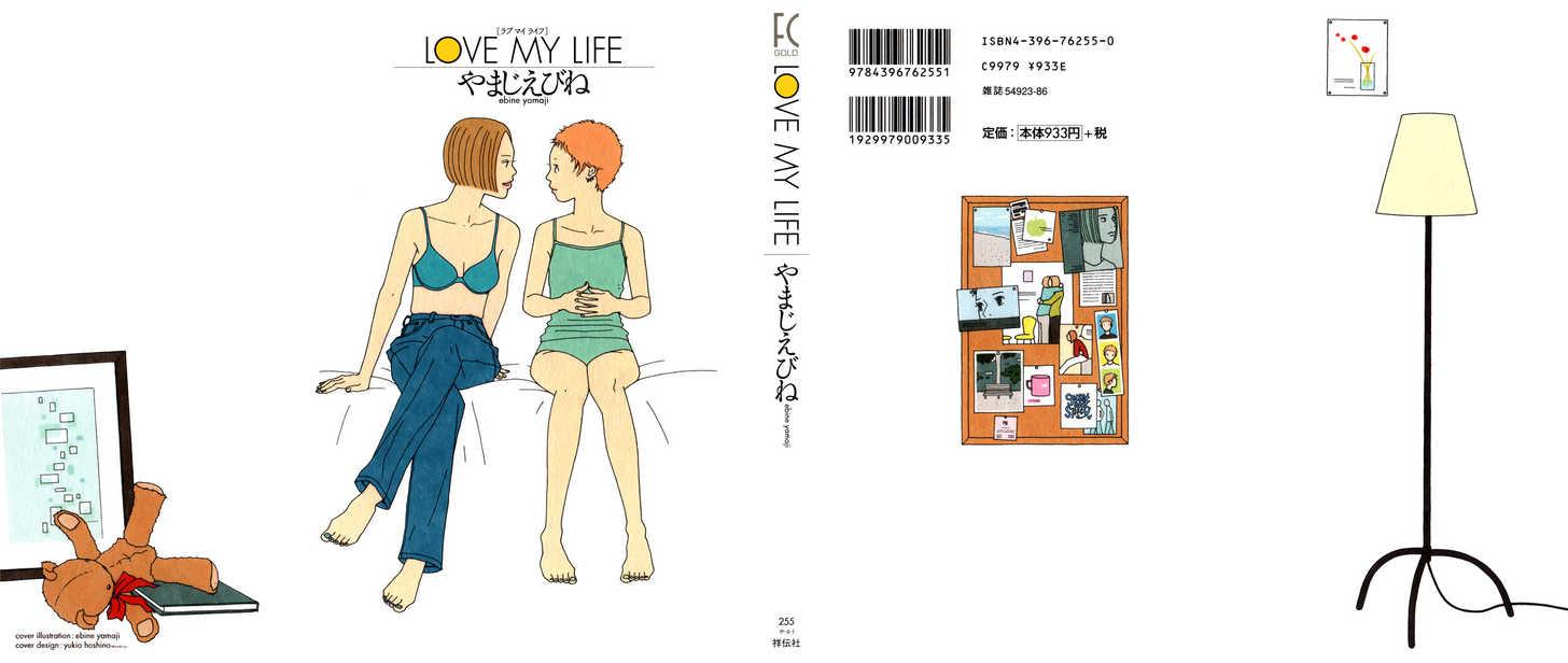 Love My Life 0 Page 1