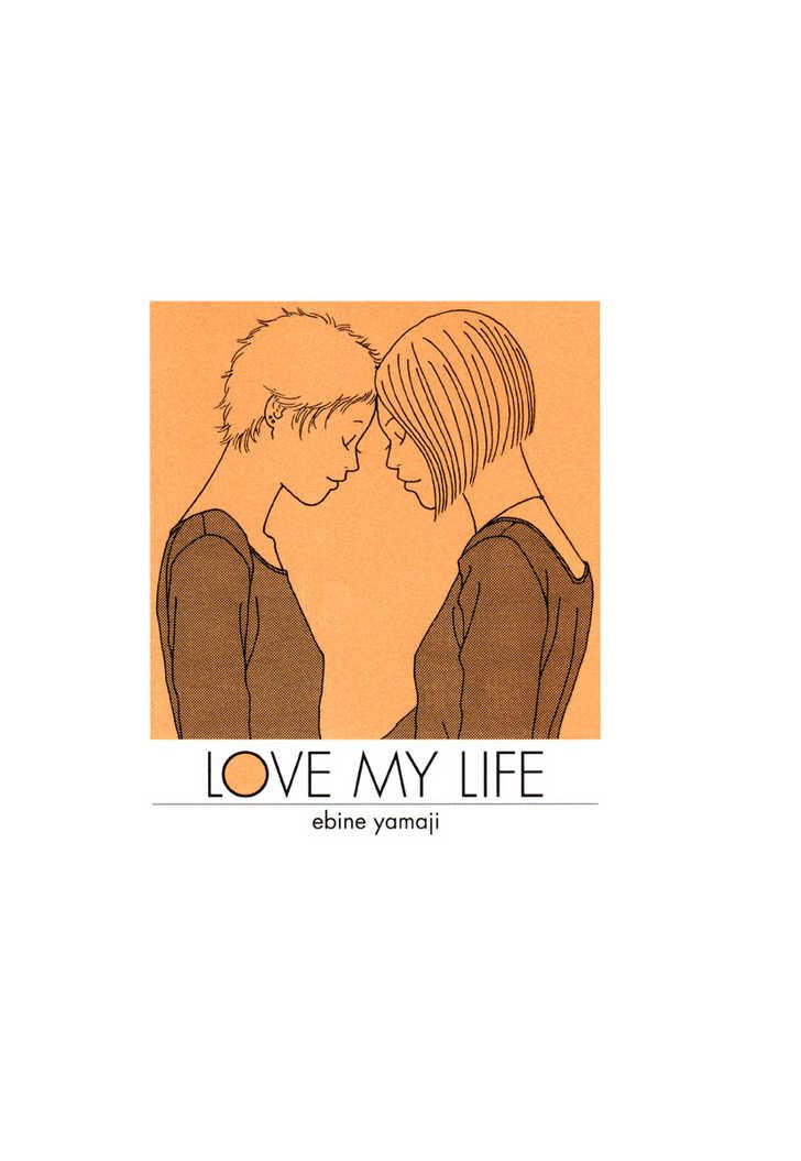 Love My Life 0 Page 2