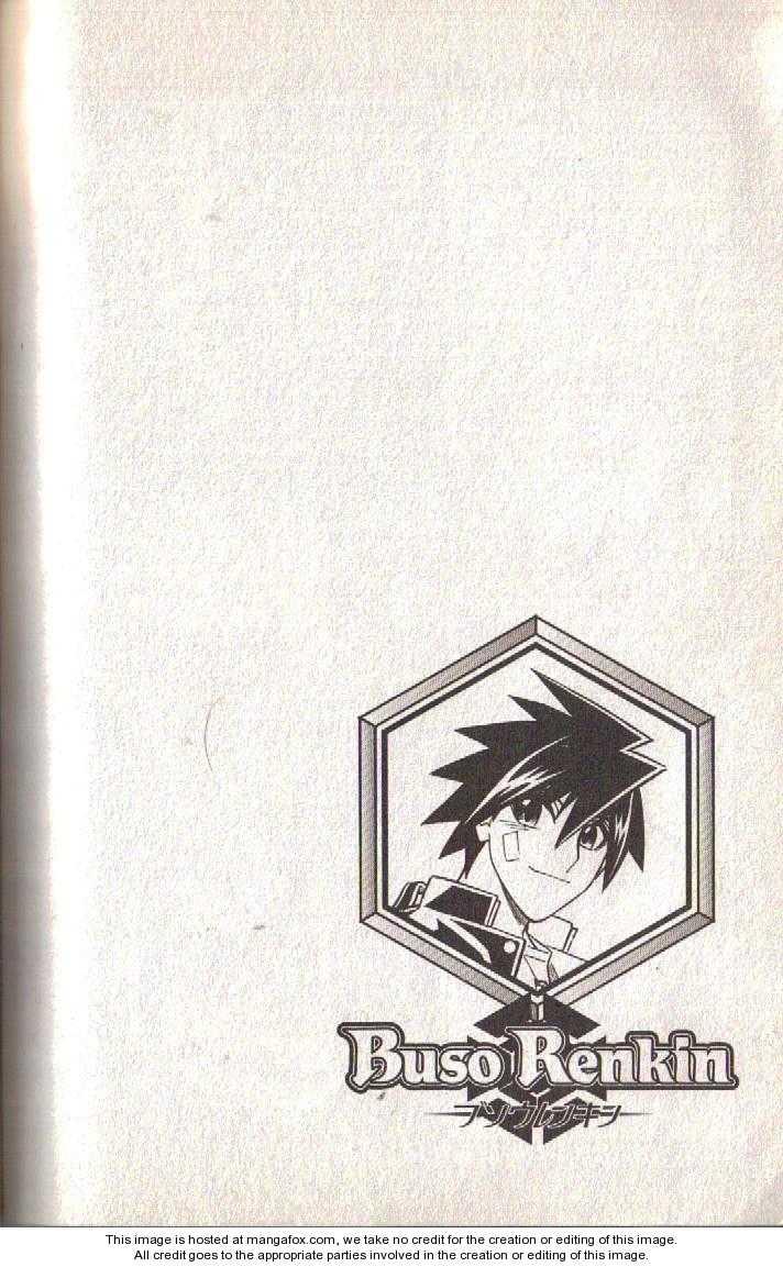 Busou Renkin 79.4 Page 1