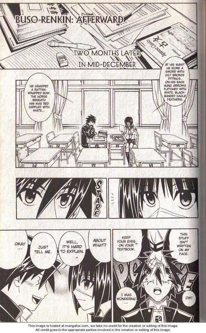 Busou Renkin 79.4 Page 2