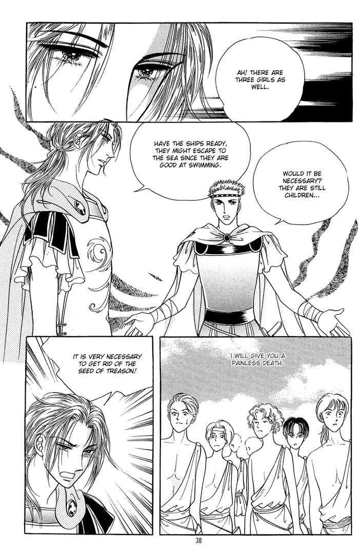 Legend of Nereid 2 Page 2