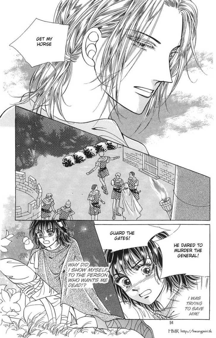 Legend of Nereid 4 Page 3