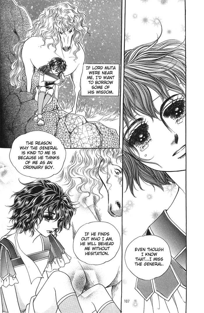 Legend of Nereid 11 Page 2