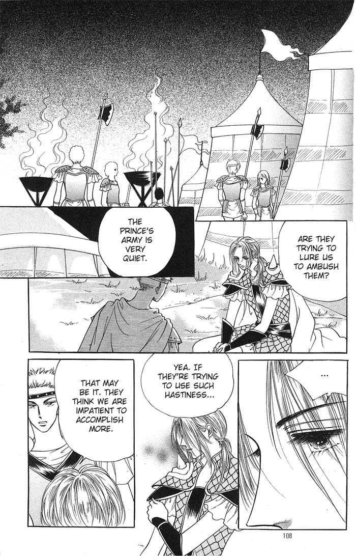 Legend of Nereid 11 Page 3