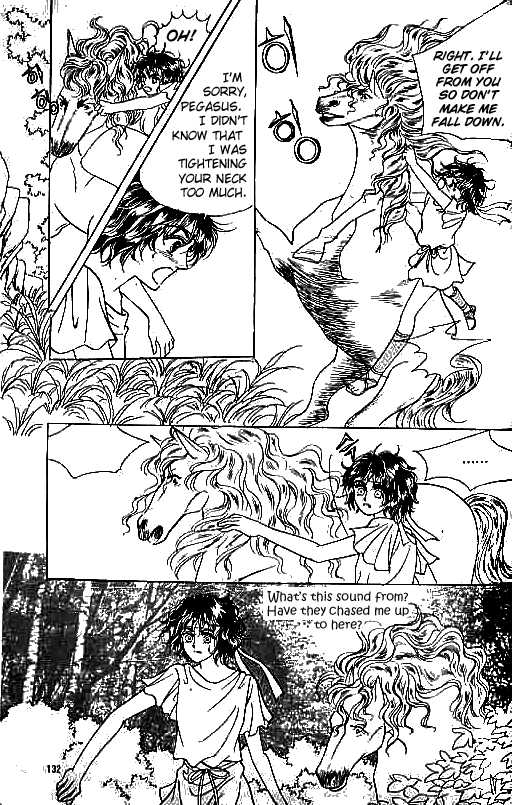 Legend of Nereid 12 Page 2