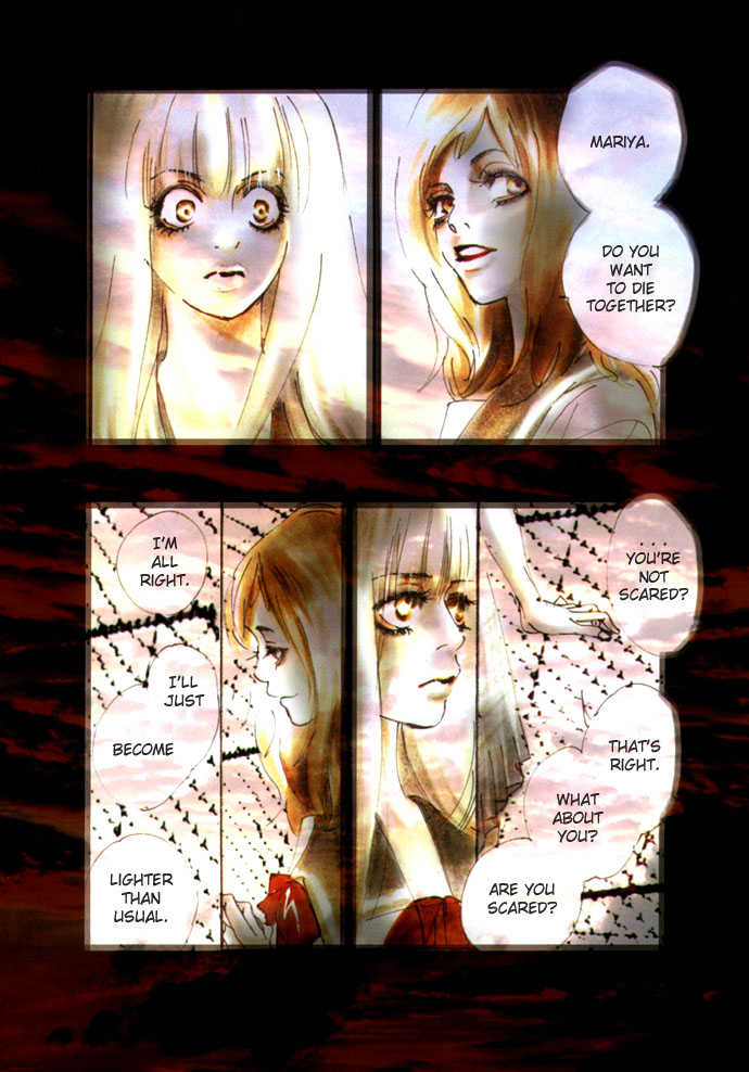 Pure Shadow 0 Page 3