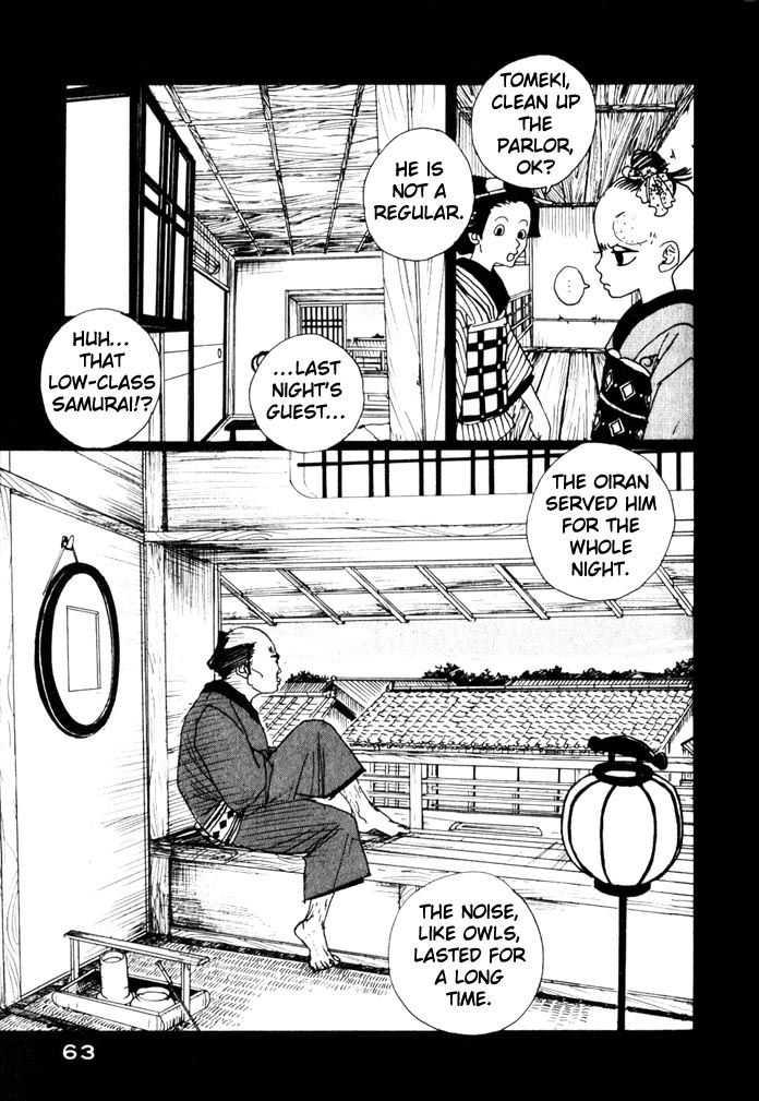 Sakuran 3 Page 3
