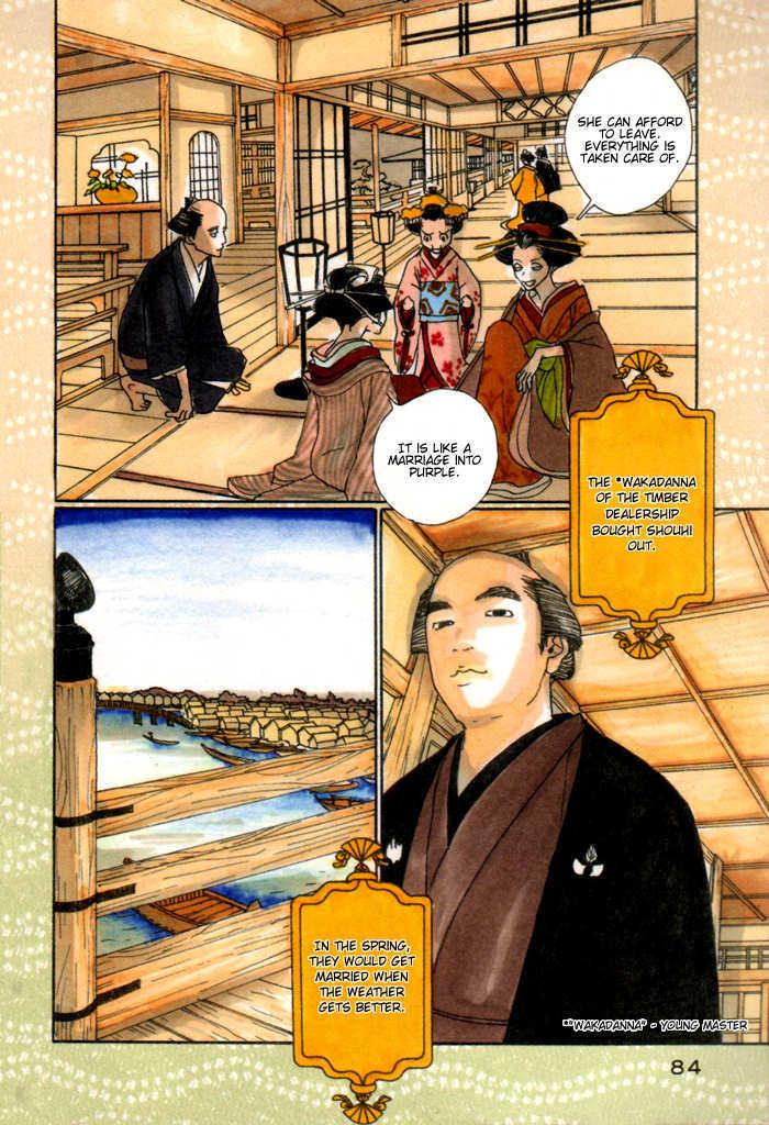 Sakuran 4 Page 3