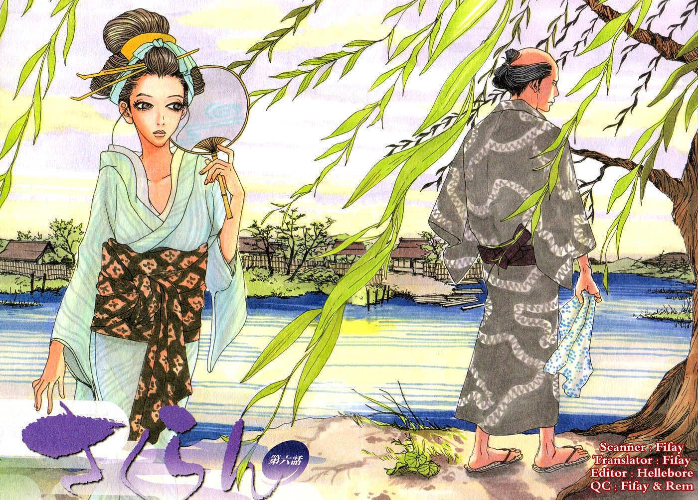 Sakuran 6 Page 2