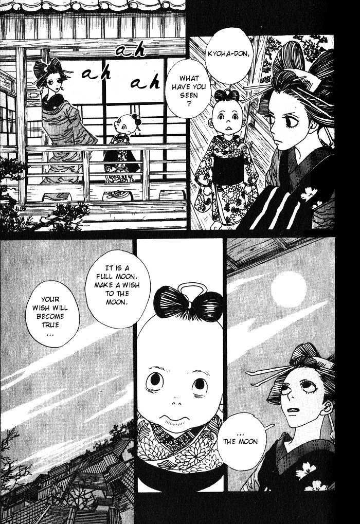 Sakuran 9 Page 3