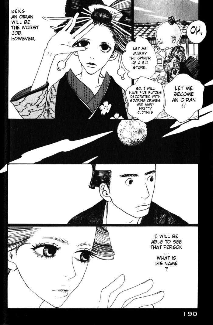Sakuran 9 Page 4