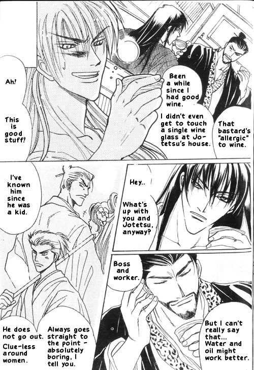 Zenmon no Tora Koumon no Okami 5 Page 2