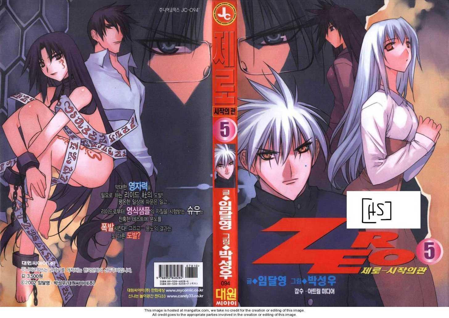 Zero 25 Page 1