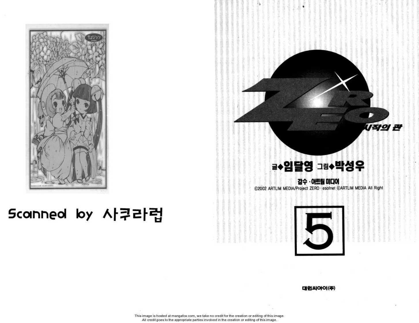 Zero 25 Page 2