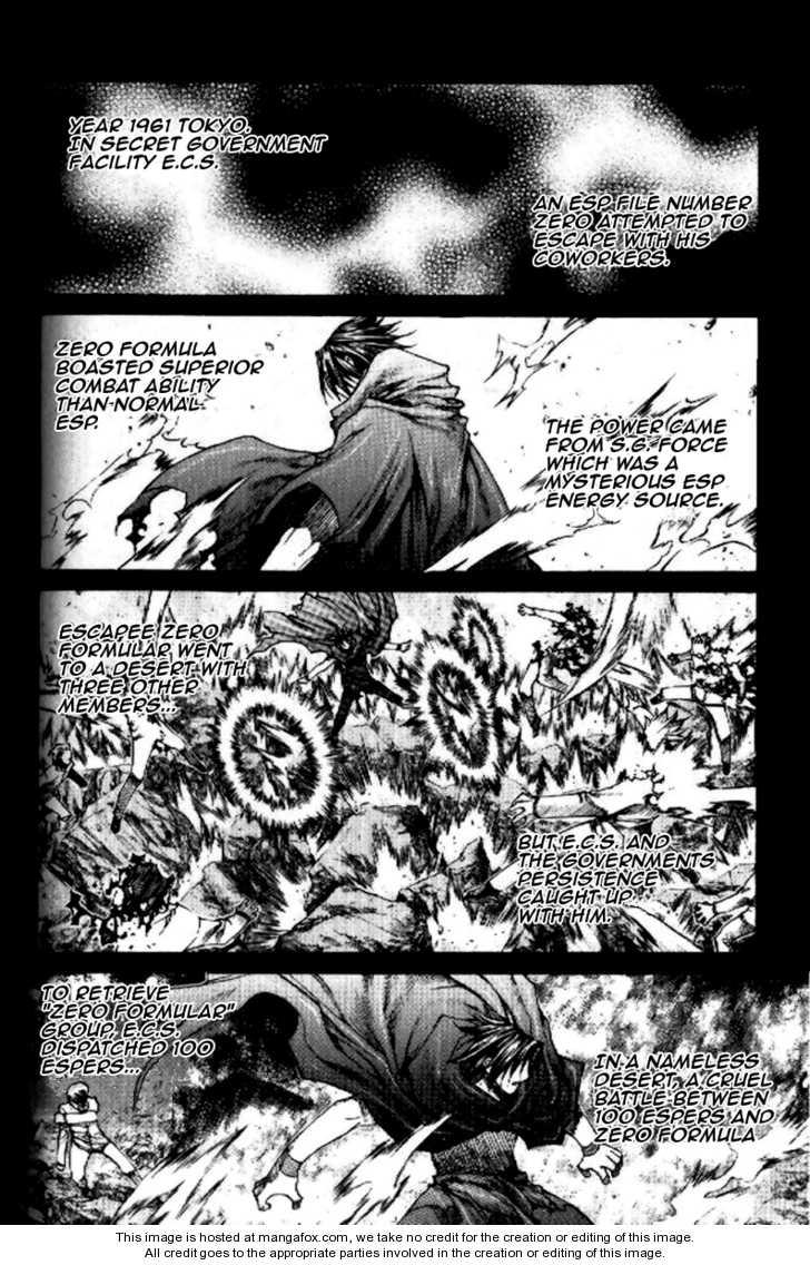 Zero 33 Page 1