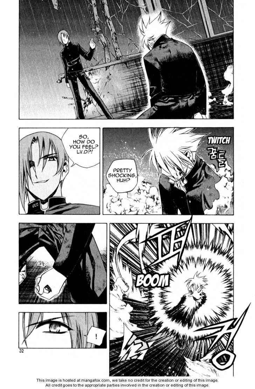 Zero 46 Page 2