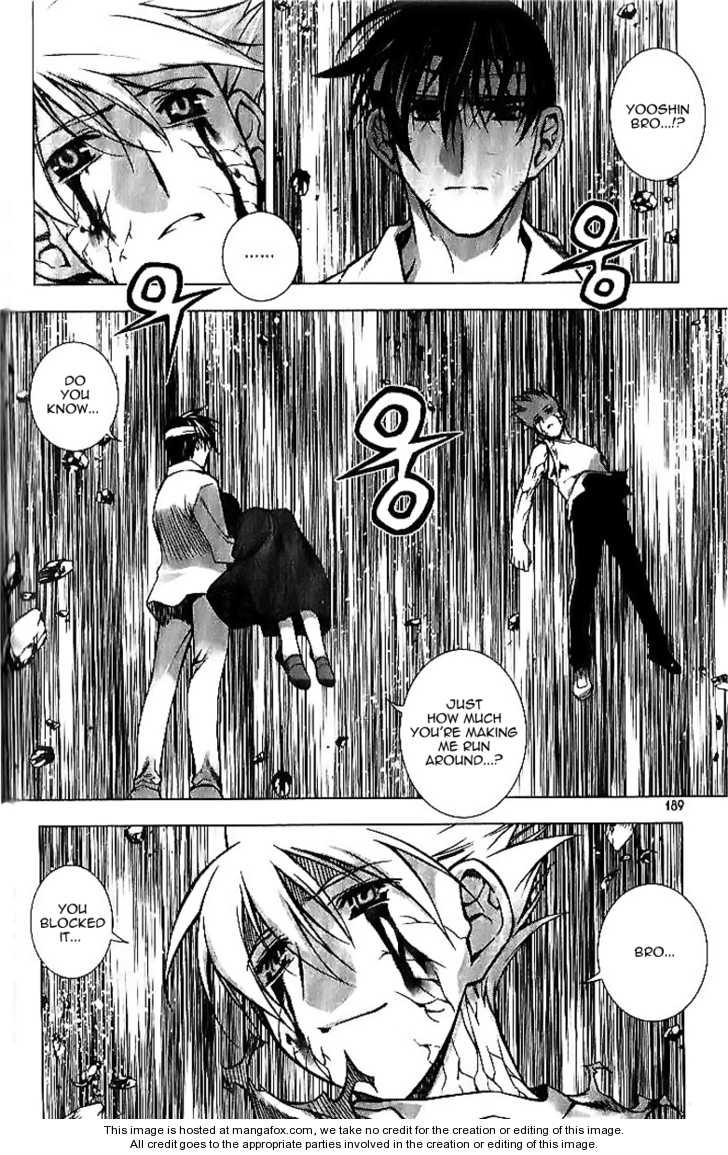 Zero 69 Page 3