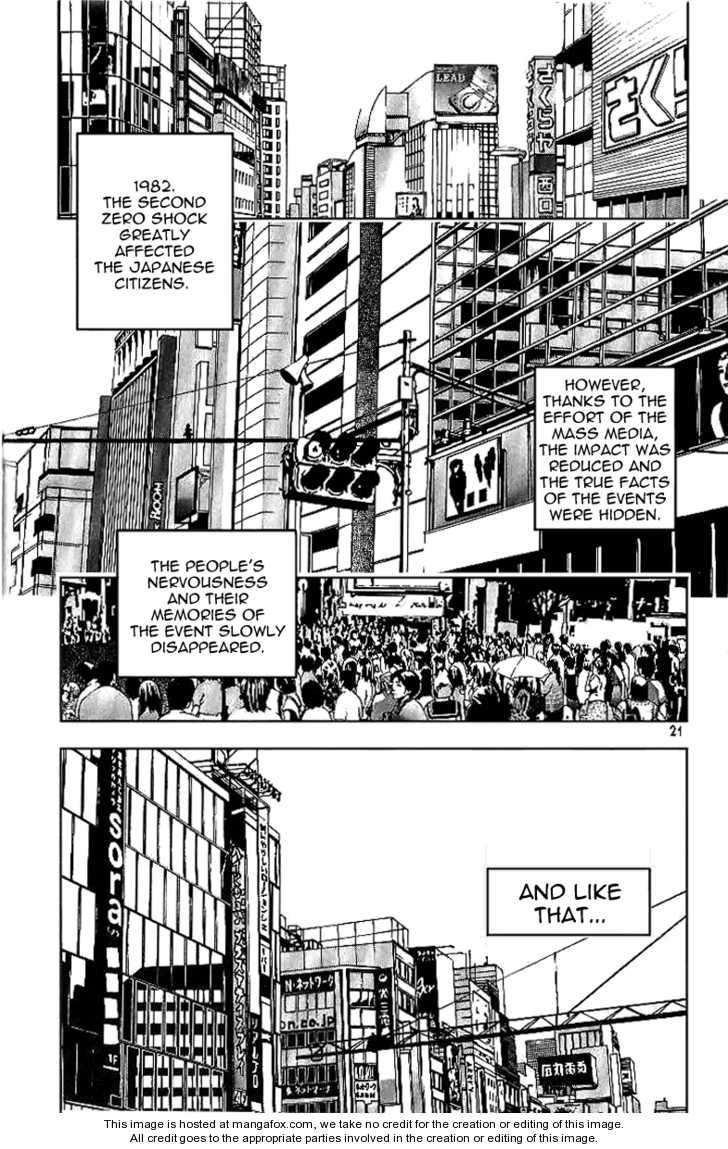 Zero 70 Page 1