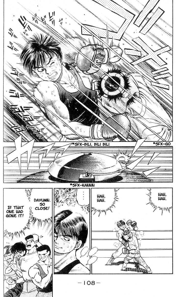 Hajime no Ippo 4 Page 2
