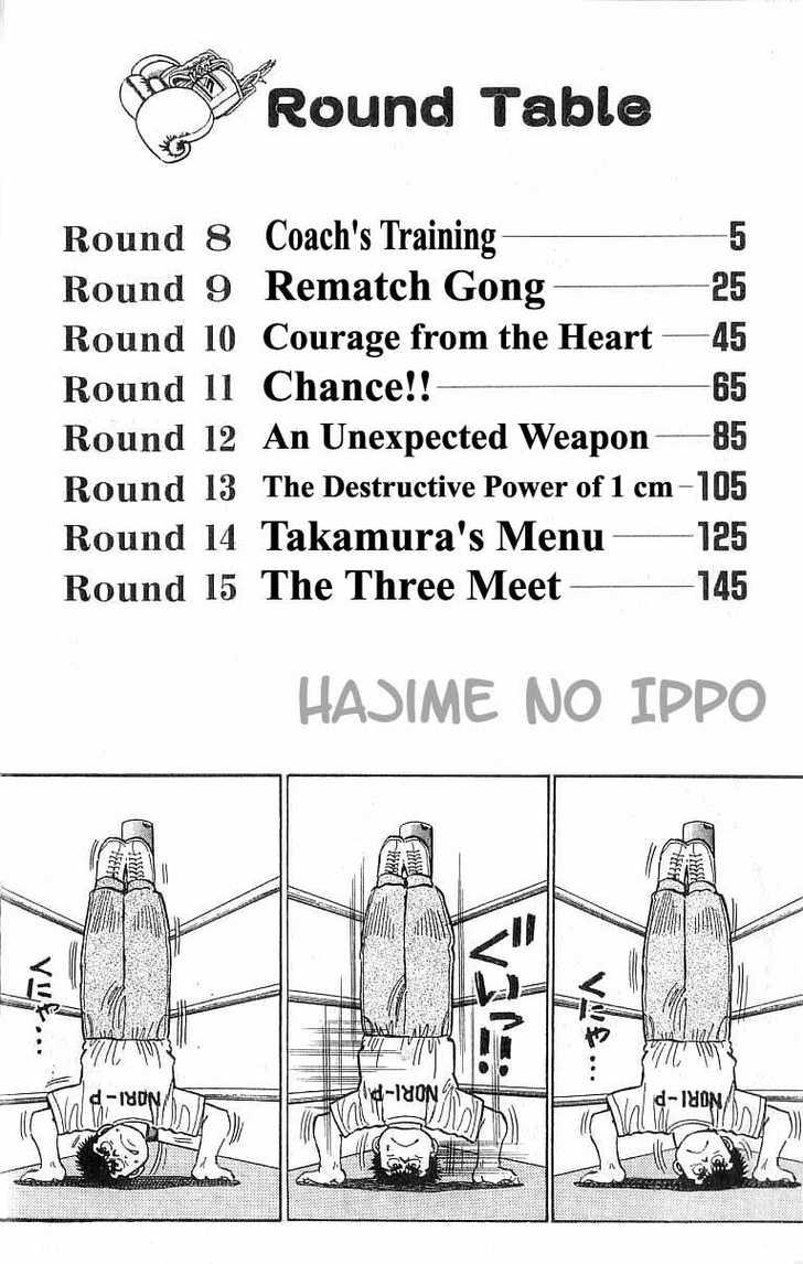 Hajime no Ippo 8 Page 3