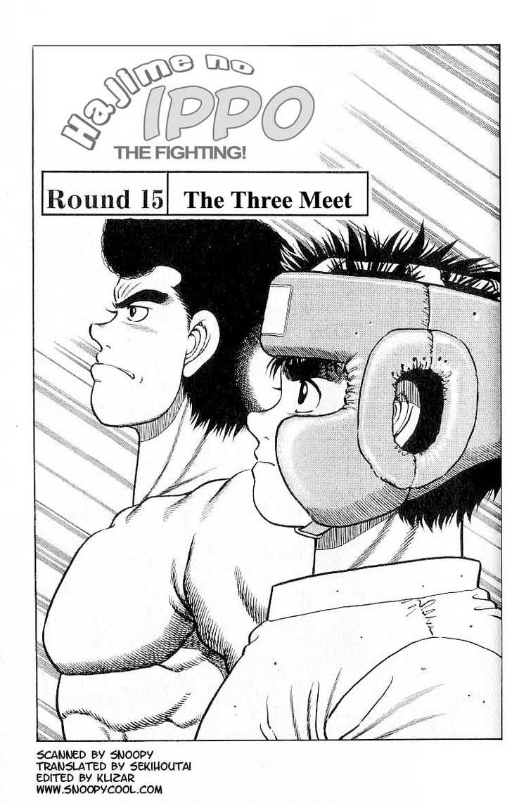 Hajime no Ippo 15 Page 1