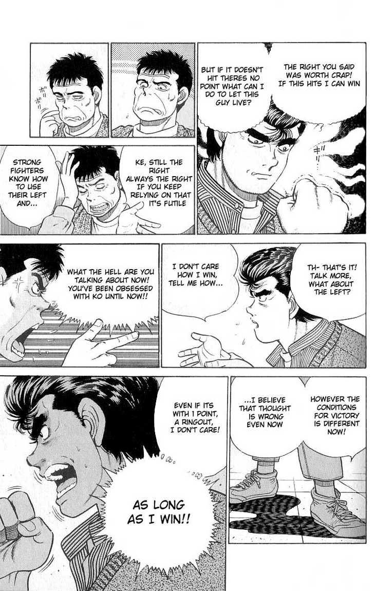 Hajime no Ippo 18 Page 3