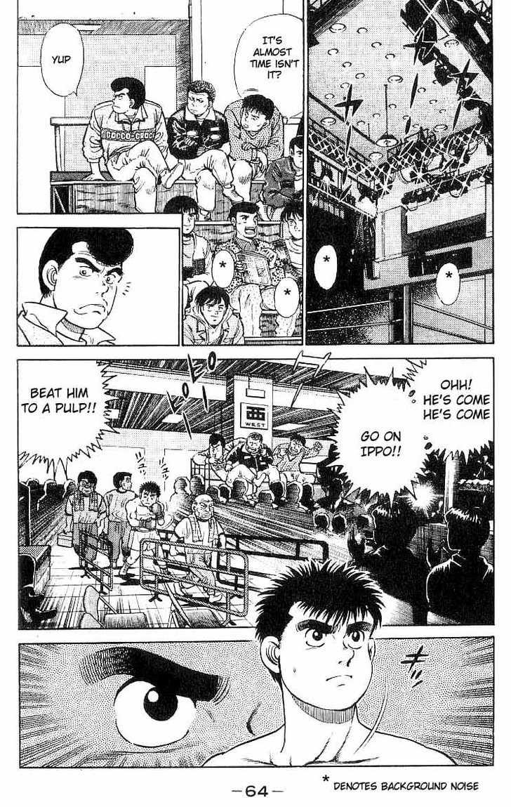 Hajime no Ippo 19 Page 2
