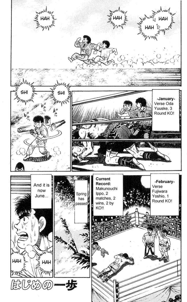 Hajime no Ippo 27 Page 1