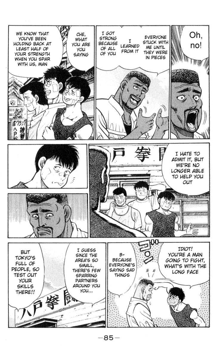 Hajime no Ippo 29 Page 3
