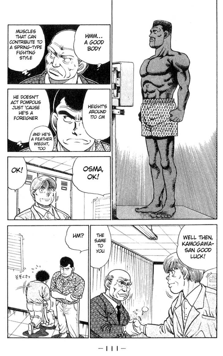Hajime no Ippo 30 Page 3