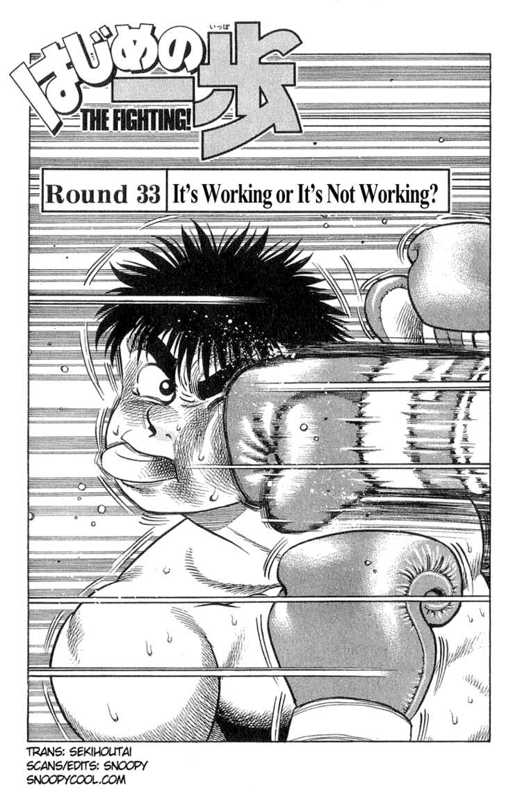 Hajime no Ippo 33 Page 1