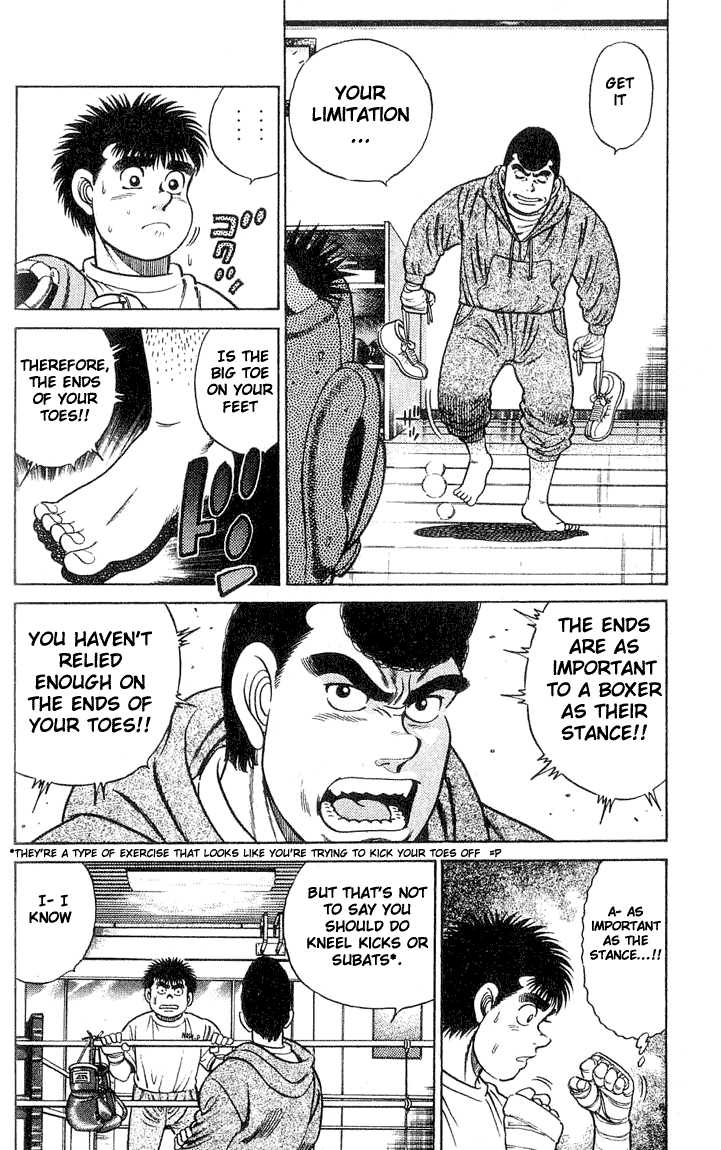 Hajime no Ippo 41 Page 2